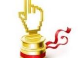 """""""Hodnocení Runetu 2012"""": probíhá národní hlasování"""