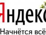 Prodloužení spolupráce s Yandexem