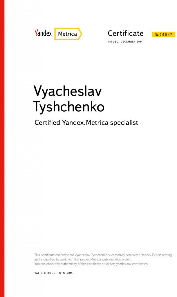 Tyshchenko_Metrica
