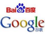 Jak si vede v porovnání s konkurencí čínský vyhledávač Baidu?