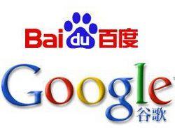 čínský vyhledávač