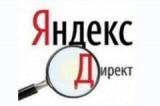 Yandex direct aneb co představuje tento systém?
